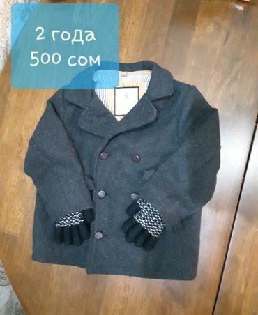 Весенне-осеннее пальто на мальчика. в Бишкек