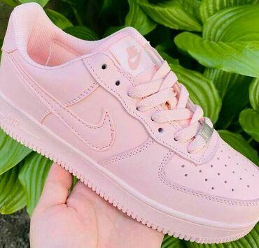 Nike air force roze boje zenske patike NOVO 36-41