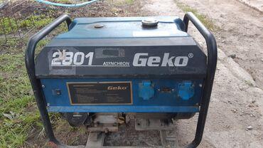 """187 объявлений: Продаю генератор """"Геко"""" произв. Германии, 3.5 кВатт. Бензиновый"""