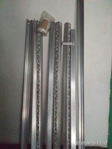 ГАРДИНЫ (алюминиевые) - 8 шт. ,новые и в Лебединовка