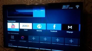 Bakı şəhərində 82 ekran Smart televizor satlram.Qətiyyən heç bir problemi