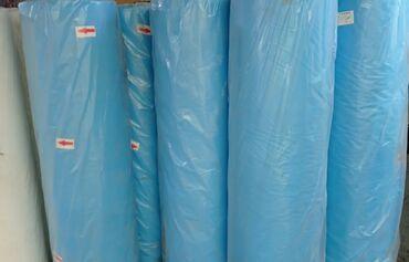 Резина для масках 0.2/0.3/0.5 Ткани для спец одежды и для масках Плотн