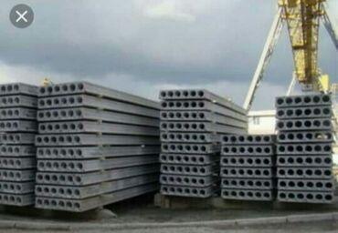 Плиты перекрытия. Доставка и установка по всему Кыргызстану. Быстро и