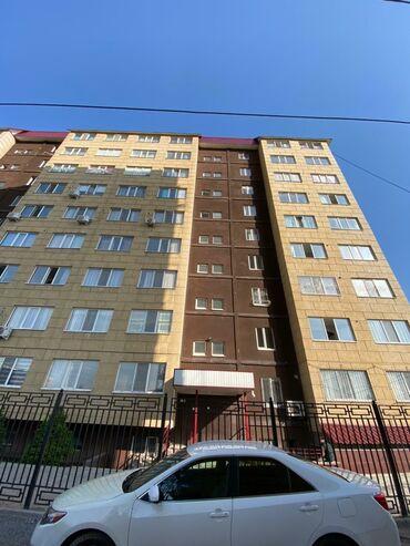 купли продажа авто в Кыргызстан: 105 серия, 1 комната, 45 кв. м