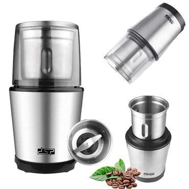 Кофемолка электрическая DSP 300W ХарактеристикиСтрана
