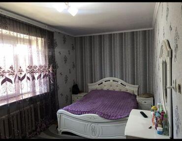 средство для уличных туалетов в Кыргызстан: Продам Дом 140 кв. м, 5 комнат