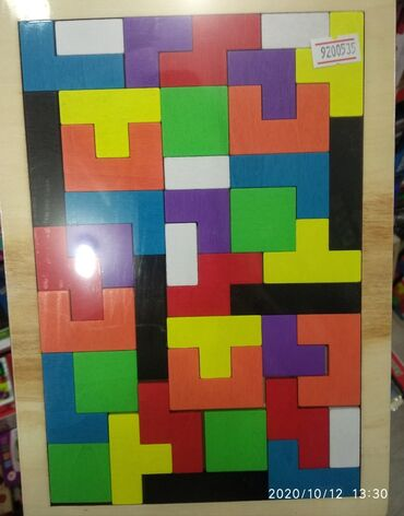 xalca pazl - Azərbaycan: Tetris pazl   Пазл тетрис