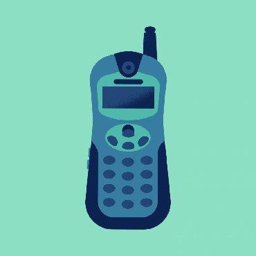 Kupujem mobilne telefone starije modele samo dobro sacuvane nebitno