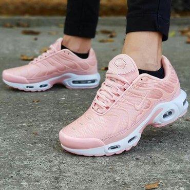 Ženska obuća   Sopot: Nike TN roze boje NOVO po magacinskoj ceni 36-41