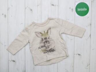 Детская кофта с кроликом    Длина: 29/33 см Рукав: 21 см Пог: 23 см Ма
