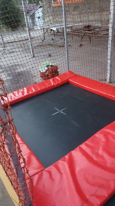 Детский мир - Узген: Батут узуну 4м50с турасы 2м30с бийиктиги 2м60с