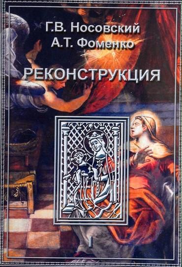 Спорт и хобби - Боконбаево: Книги -редкие, ПОКУПАЮ и ПРОДАЮ ОЧЕНЬ ИНТЕРЕСНЫЕ, новые, ПРЕКРАСНЫЙ