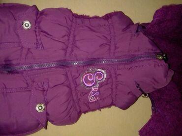 Dečije jakne i kaputi | Kovacica: Prsluk za devojčice