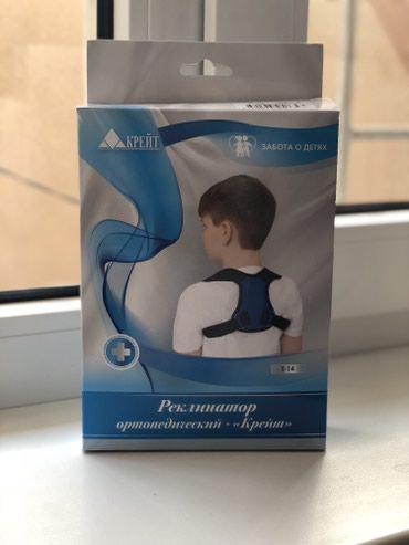 Продаю реклинатор ортопедический(Кольца ДЕЛЬБЕ) в хорошем состоянии! в Бишкек