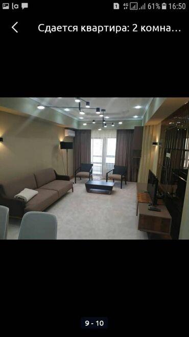 Сдается квартира: 2 комнаты, 100 кв. м, Бишкек