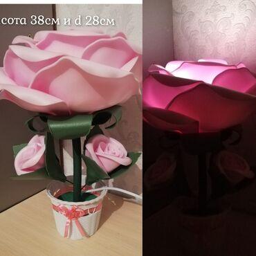 Роза Светильник из изолонаВысота около 38см и d 28смАдрес: ж/м