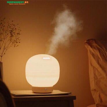 Воздухоочистители - Кыргызстан: Увлажнитель воздуха - аромадиффузор 500 ml с функцией ночника  Аромад