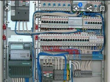 Професиональный Монтаж электро оборудования и электро проводки с