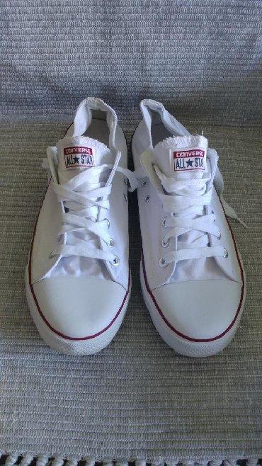 Muška obuća | Bor: Bele Starke kopija, nisu original. Nosene par puta, maltene nove,bez