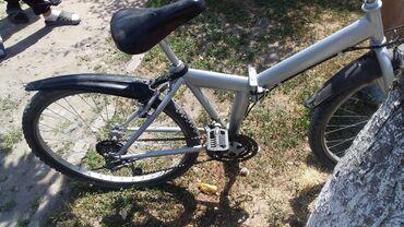 Велосипед 26-раскладушка всё работает 5000 прошу или меняю на айфон 6