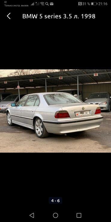 Автомобили - Бишкек: BMW 7 series 3.5 л. 1998