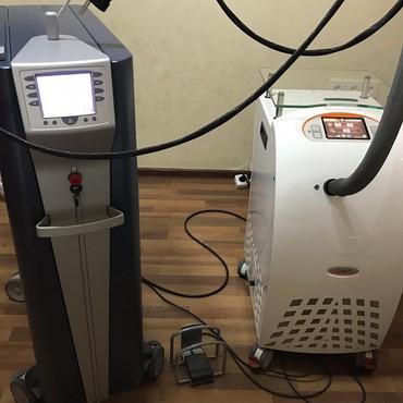 Bakı şəhərində Aleksandrit lazer epilyasiya aparatı ARİON satılır her bir şeyi