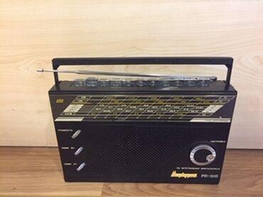 radio antik - Azərbaycan: Radio Merkuriy