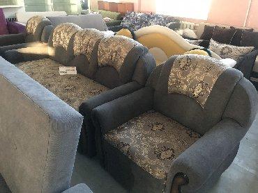 стулья кресла дерева в Кыргызстан: Диван раскладной + 2 кресла