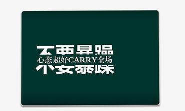 термотрансферная пленка в Кыргызстан: Наклейка для ноутбука- виниловая, размер 390 мм х 275 мм. Цена за 1