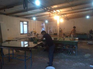 Изготавливаем пластиковые окна двери в Лебединовка