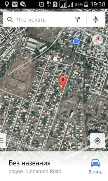 продаю участок 6сотка.кр.книга.центр.канализация. в Бишкек