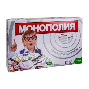 Elektron monopoliya oyunu satiliryenidirunvan bayilvatsapp