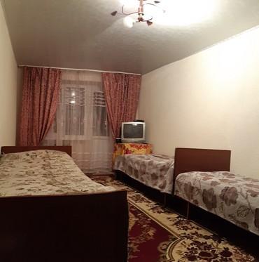 Отдых на Иссык-Куле - Кант: Сдаю 1комнатную квартиру в курорте Ысык- Ата. Квартира без хозяев, чис