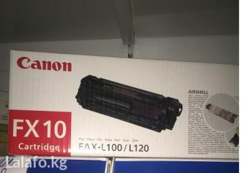 Картридж canon FX-10-аналог в Бишкек