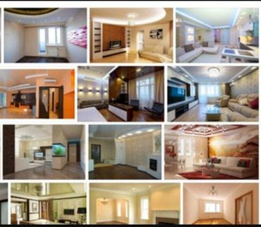 Ремонт квартир/домов!полный или в Кара-Балта