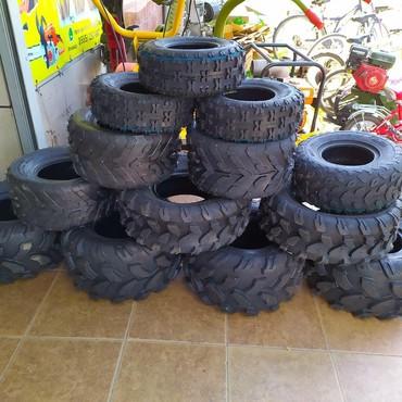 Мотоциклы и мопеды - Кок-Ой: Мото: покрышки на квадроциклы