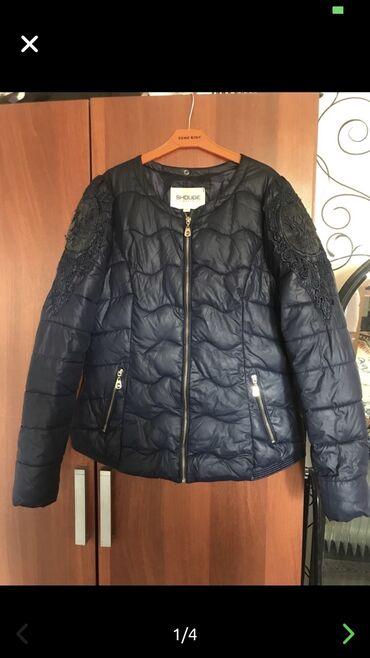 Куртка осень-зима-весна 48-50