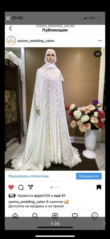 продажа аккаунтов инстаграм in Кыргызстан | SMM-СПЕЦИАЛИСТЫ: Свадебные платья,мусульманские на прокат и на продажу в комплекте прок