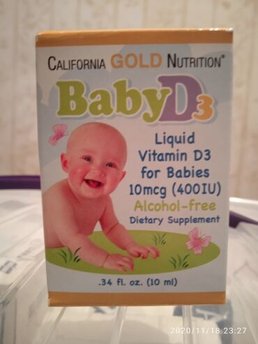gold postelnoe bele в Кыргызстан: В наличии ВитД3 California GOLD nutrition