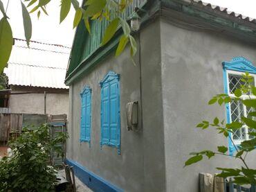 Продам Дома от собственника: 50 кв. м, 3 комнаты