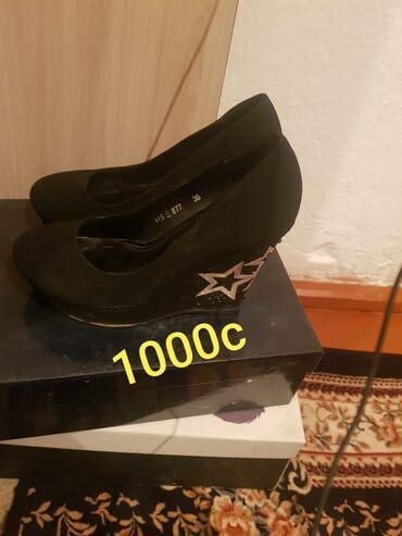 10537 объявлений: Продаются женские обуви