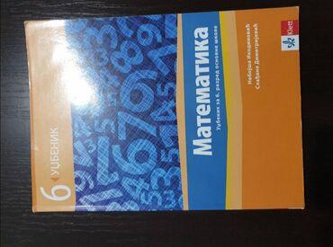 Matematika za 6. razred, udžbenik i zbirka zadataka