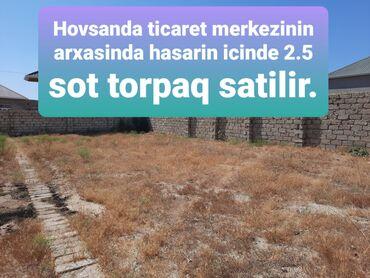 xirdalanda 2 sot torpaq sahesi satilir - Azərbaycan: Hovsan qes. Ticaret merkezin arxasinda hasarin icerisinde 2.5 sot