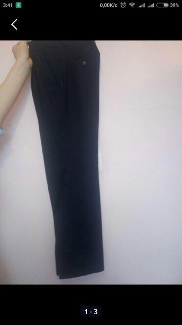 44-46-48-50 р. брюки мужские классические, есть зимние и демисезонные