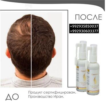 Canella Иранский спрей для восстановления волосЭффективные