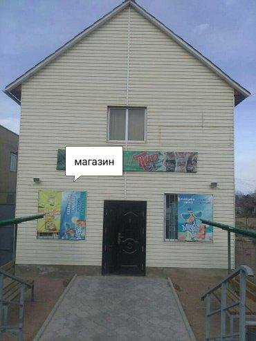 Продается двухэтажное здание на южном в Бостери