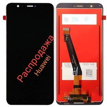 Huawei quidway - Кыргызстан: Распродажа дисплейных модулей на HuaweiHuawei Y5 сом 1300 сомHUAWEI G