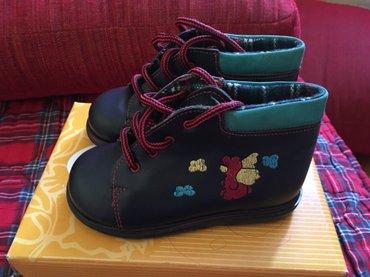 Dečije Cipele i Čizme   Kragujevac: Nove kozne cipele Baldino 24br