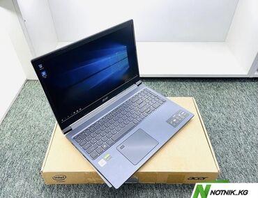 процессор для ноутбука в Кыргызстан: Ноутбук новый мощный-Acer Aspire