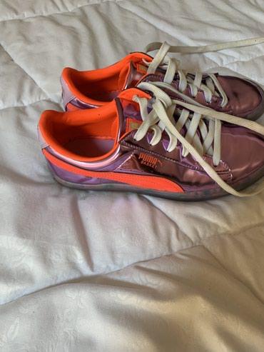 Personalni proizvodi   Zrenjanin: Ženska patike i atletske cipele